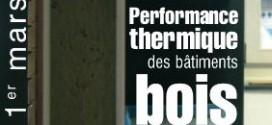 Journée Performance thermique